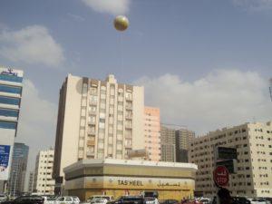 Tasheel – Al Malomat Center – Sharjah, UAE - Panama Advertising